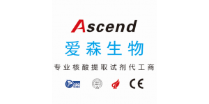 Luoyang Ascend Biotechnology Co., LTD